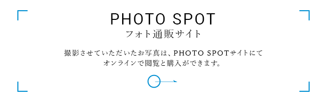sp_photo_banner